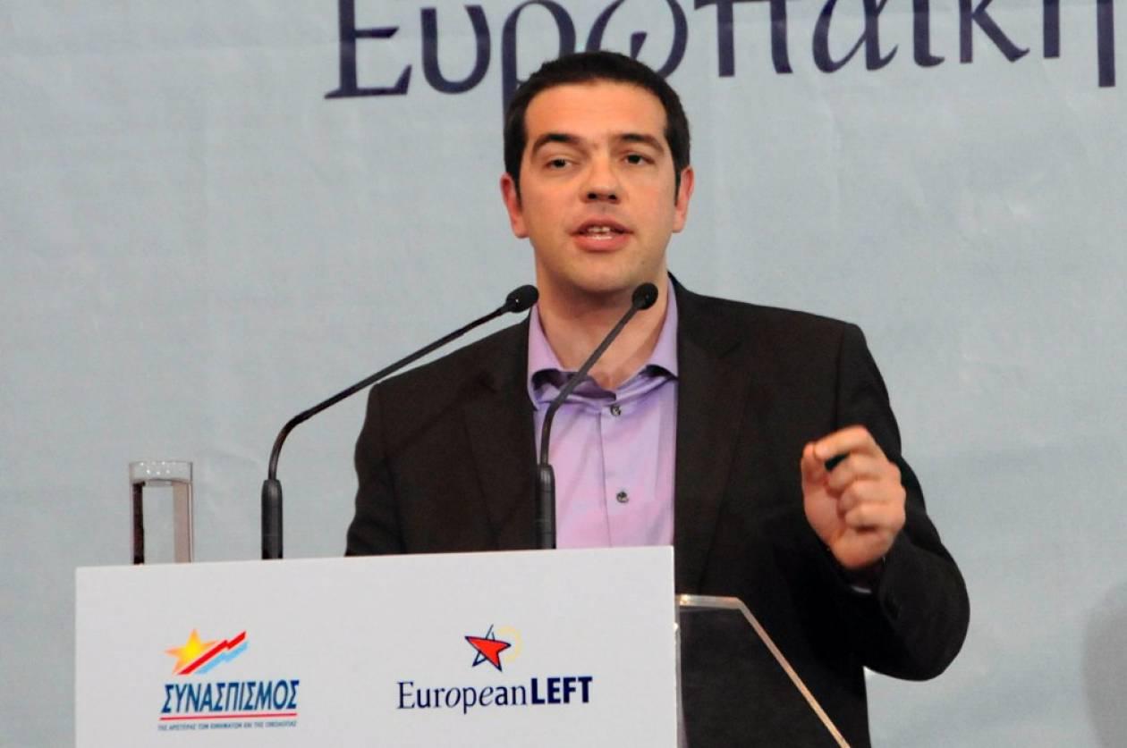 Αλλαγή πλεύσης για τον ΣΥΡΙΖΑ