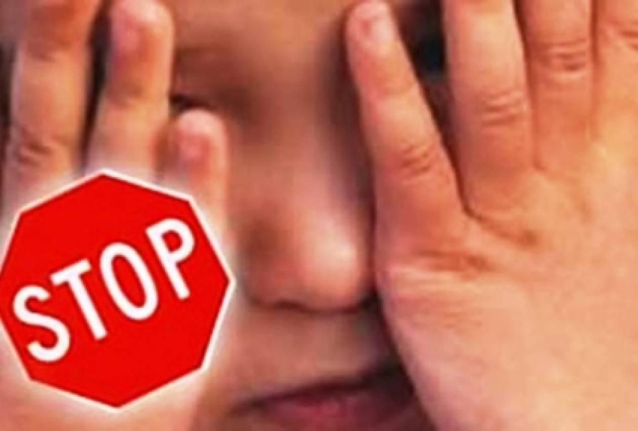 Σύλληψη για παιδική πορνογραφία στην Καβάλα