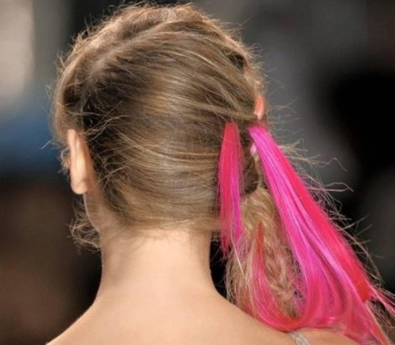 Τολμηρό φούξια στα μαλλιά