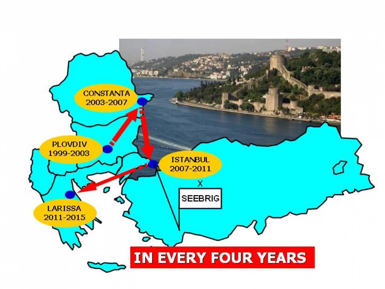 """Στον Τύρναβο """"εγκαθίσταται"""" Σκοπιανός ταξίαρχος"""