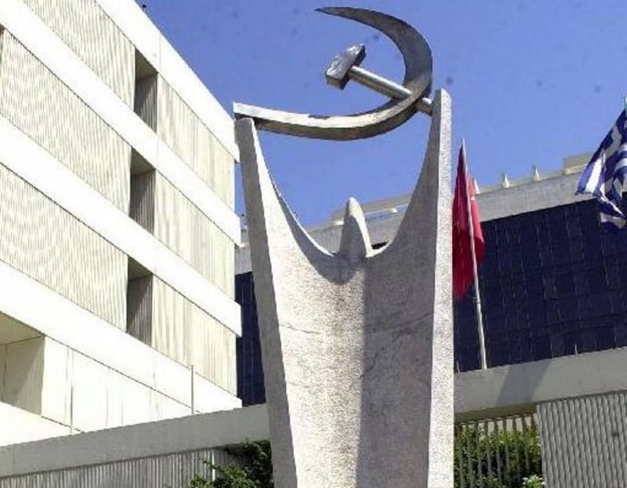 Ανακοίνωση ΚΚΕ για τις βουλευτικές αποζημιώσεις