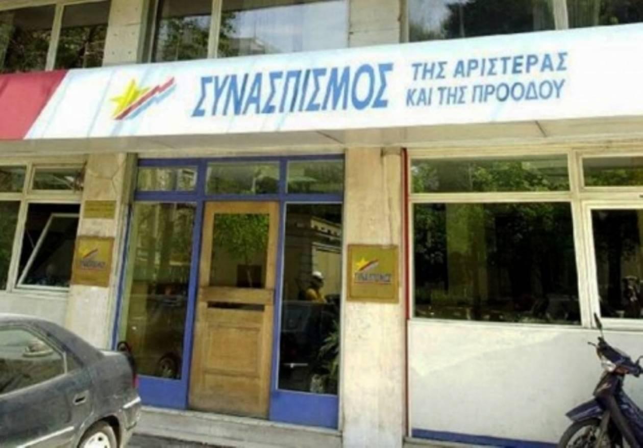 Ερώτηση ΣΥΡΙΖΑ για επικίνδυνες εκρηκτικές ύλες στην Ελλάδα