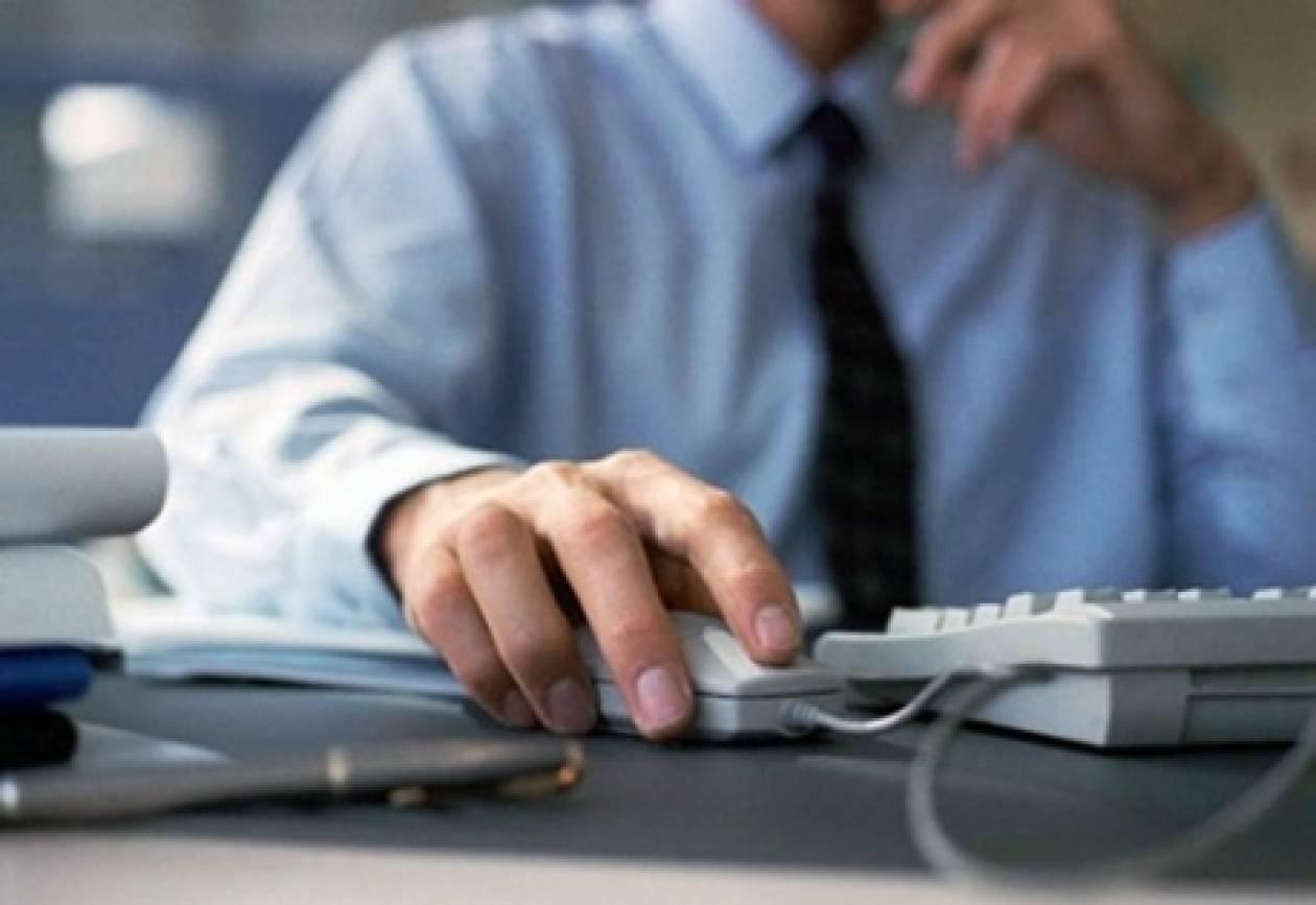 «Ψαλίδι» σε επιδόματα δημοσίων υπαλλήλων