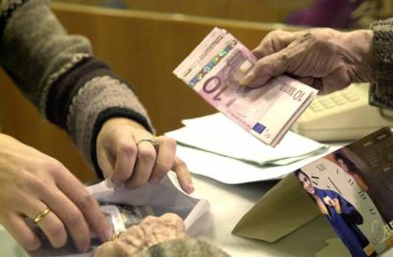 Υποψίες για χρεοκοπία ελληνικής τράπεζας