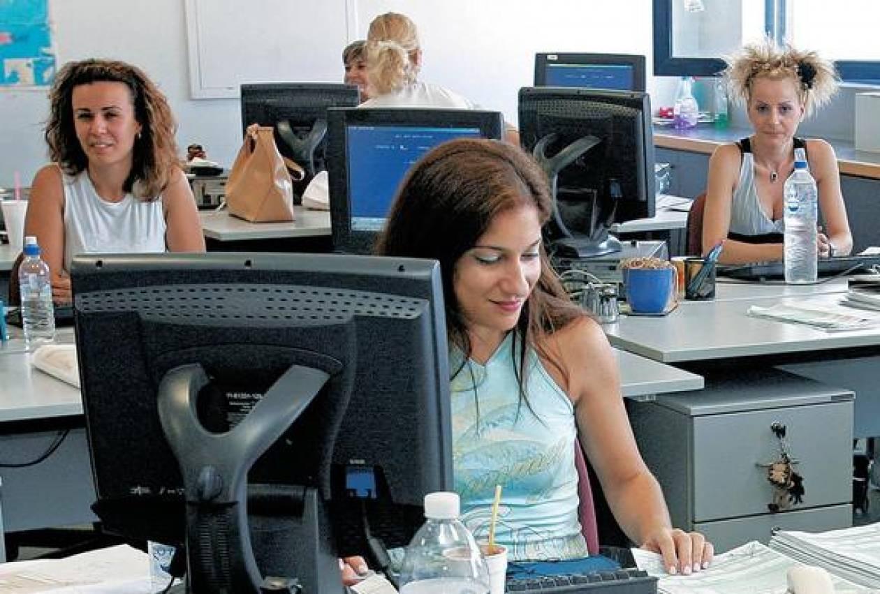 Οι διορθωτικές ρυθμίσεις στο συνταξιοδοτικό των δημοσίων υπαλλήλων