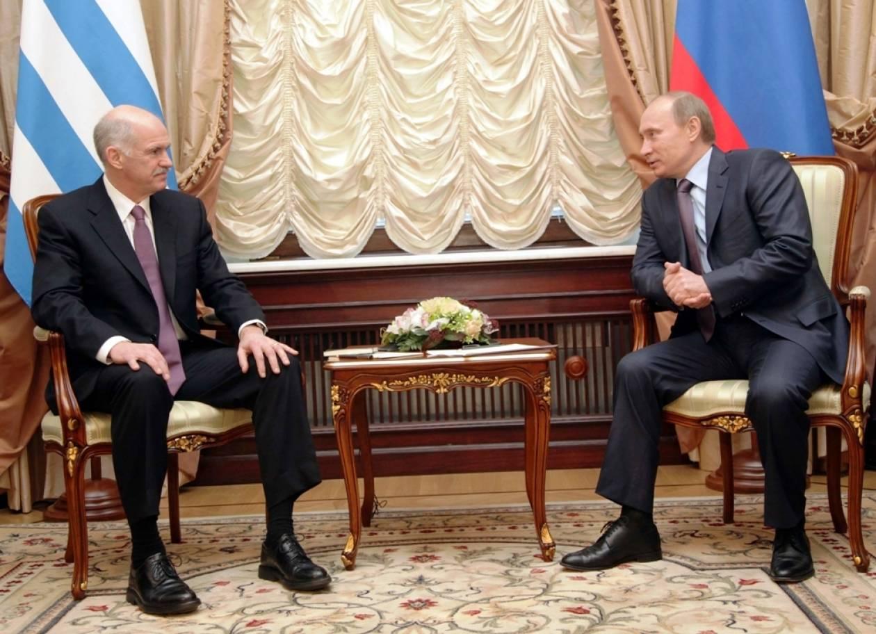 Πρόσκληση Παπανδρέου στον Πούτιν να επισκεφθεί την Ελλάδα