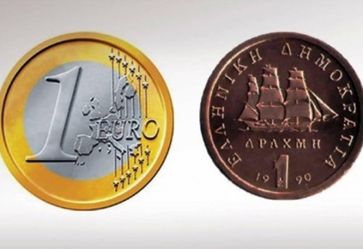 Ifo: Να γυρίσει στη δραχμή η Ελλάδα