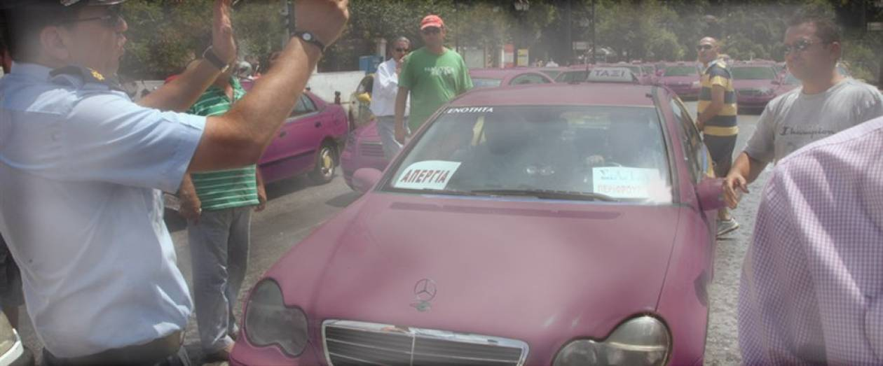 VIDEO: Χημικά στο Πόρτο Ρίο - αναβλήθηκε η συνδιάσκεψη του ΠΑΣΟΚ