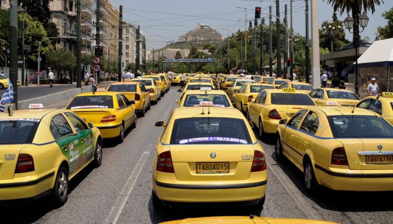 Πορεία στη Bουλή οι ταξιτζήδες…