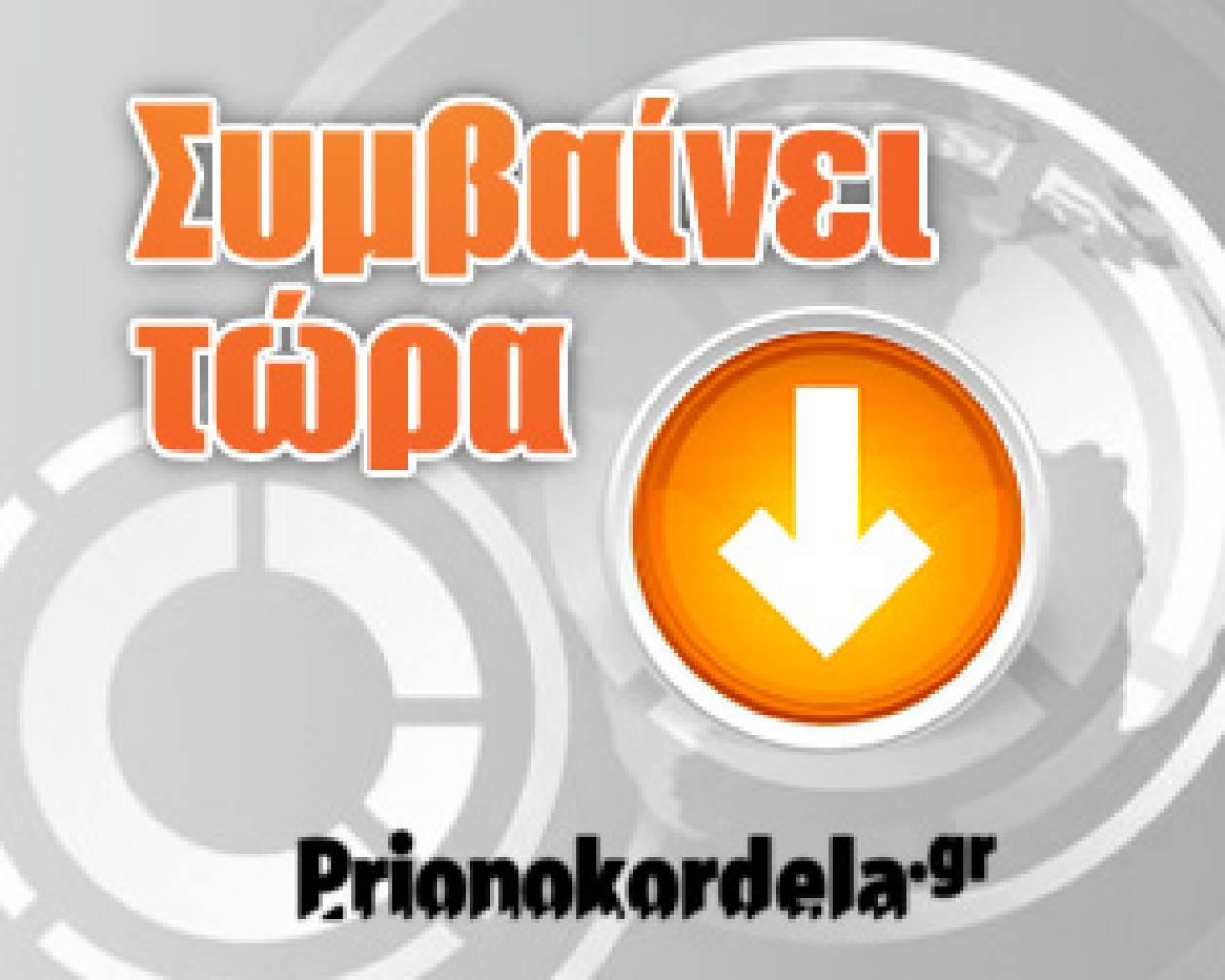 Τηλεφώνημα για βόμβα στο Εφετείο Αθηνών