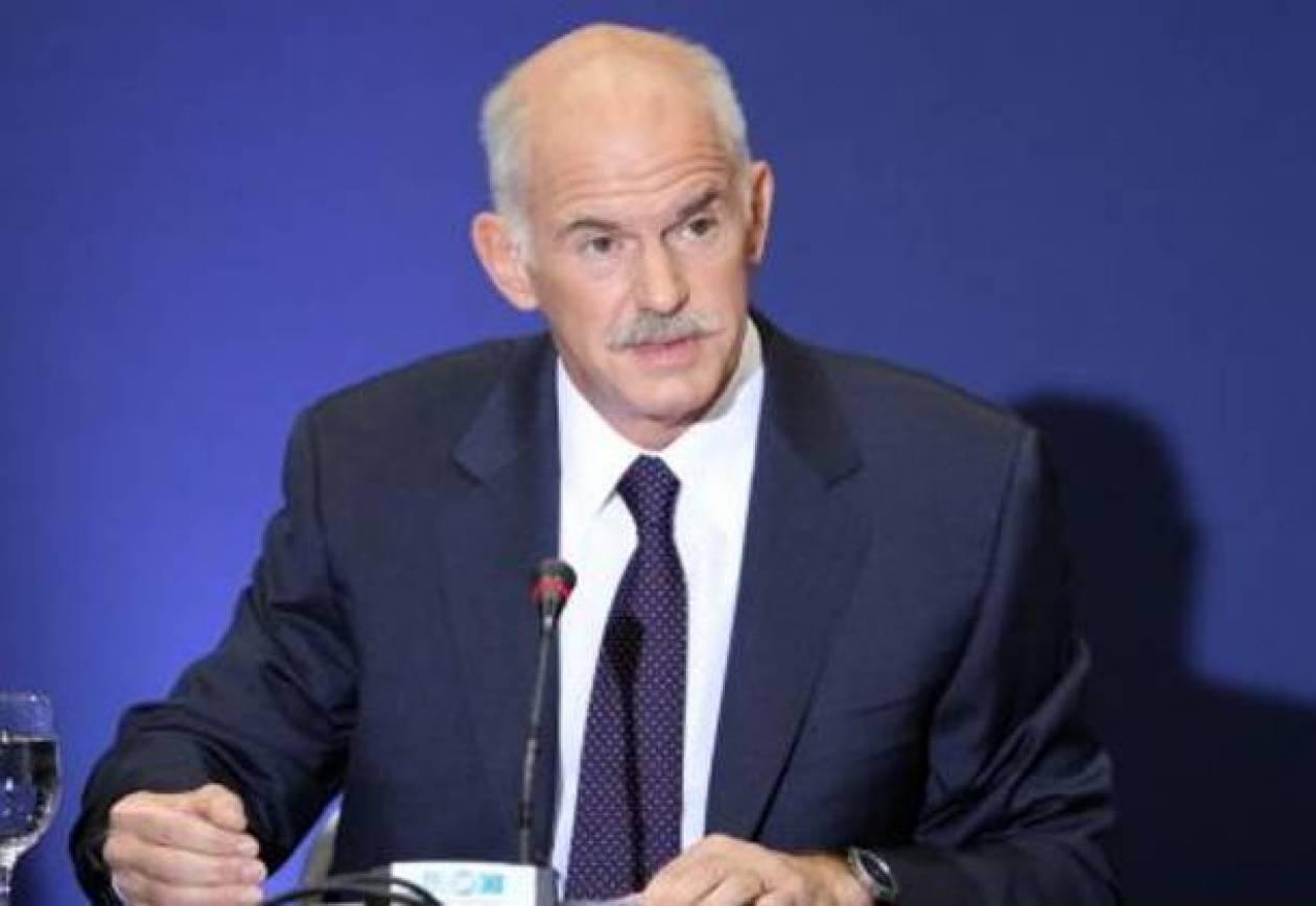 Παπανδρέου:  Μείωση κατά 26 δισεκατομμύρια ευρώ του χρέους της Ελλάδας
