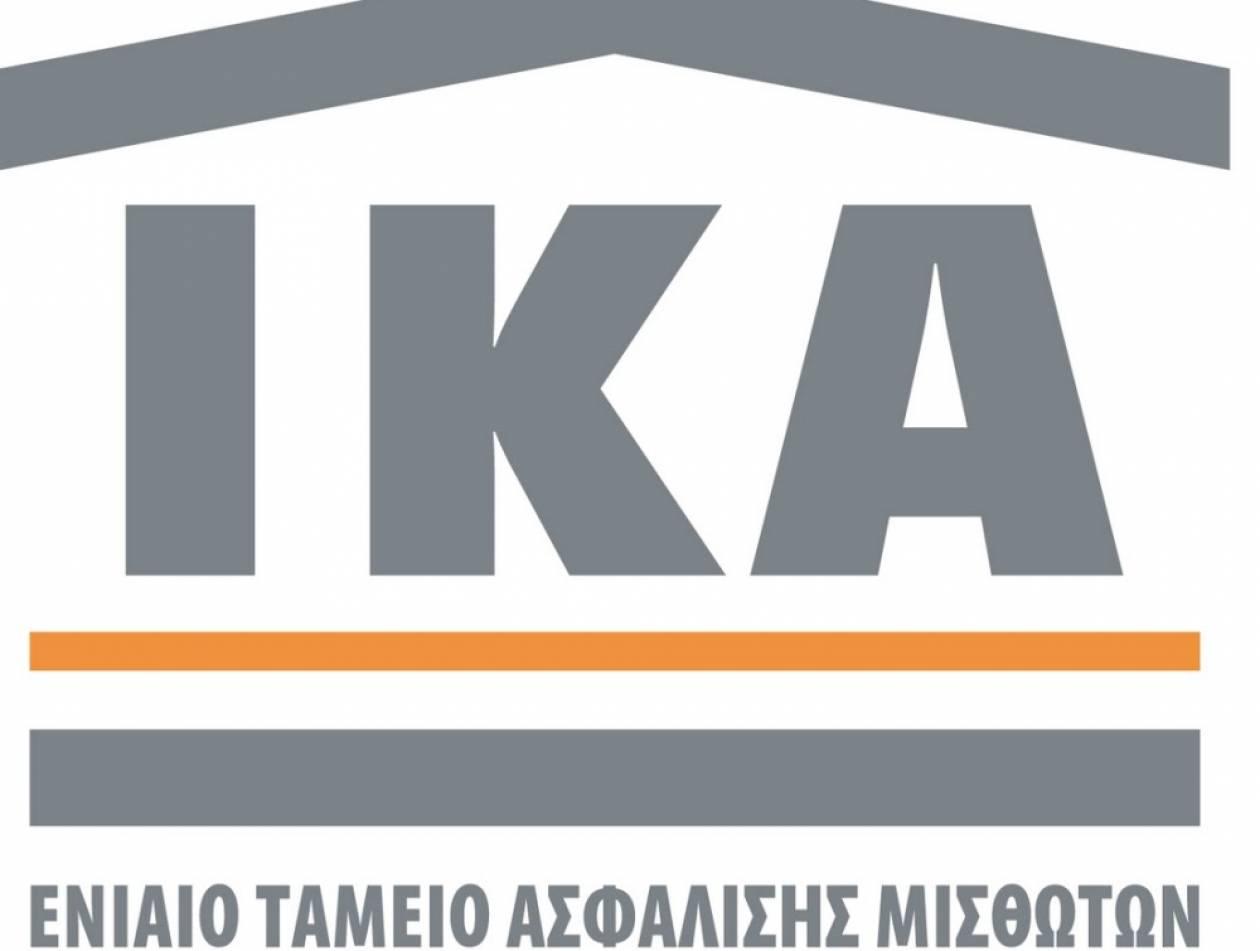 Κατασχέσεις και πλειστηριασμοί για όσους χρωστούν στο ΙΚΑ