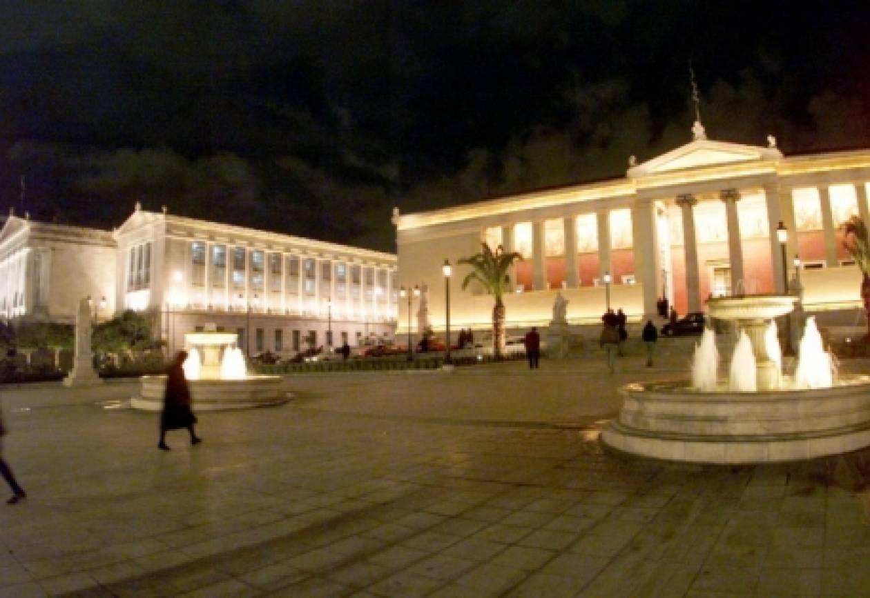 Η Ελλάδα αντιμέτωπη με τις μεταρρυθμίσεις