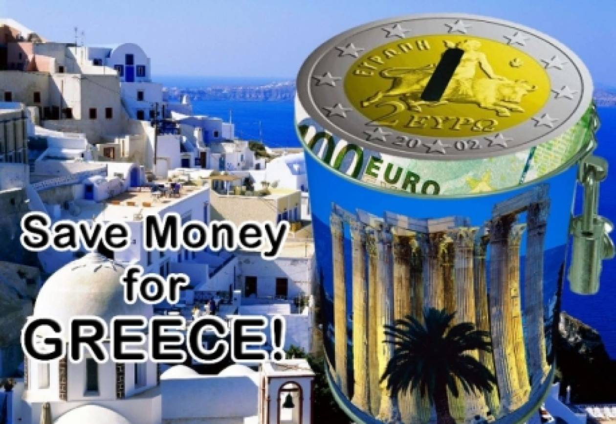 TIME: «Θα σωθεί τελικά η Ελλάδα;»
