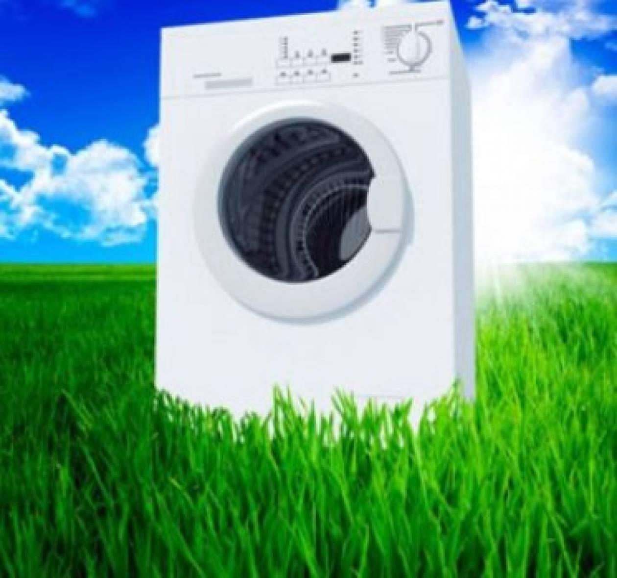 Πώς να κάνετε το πλυντήριό σας οικονομικό