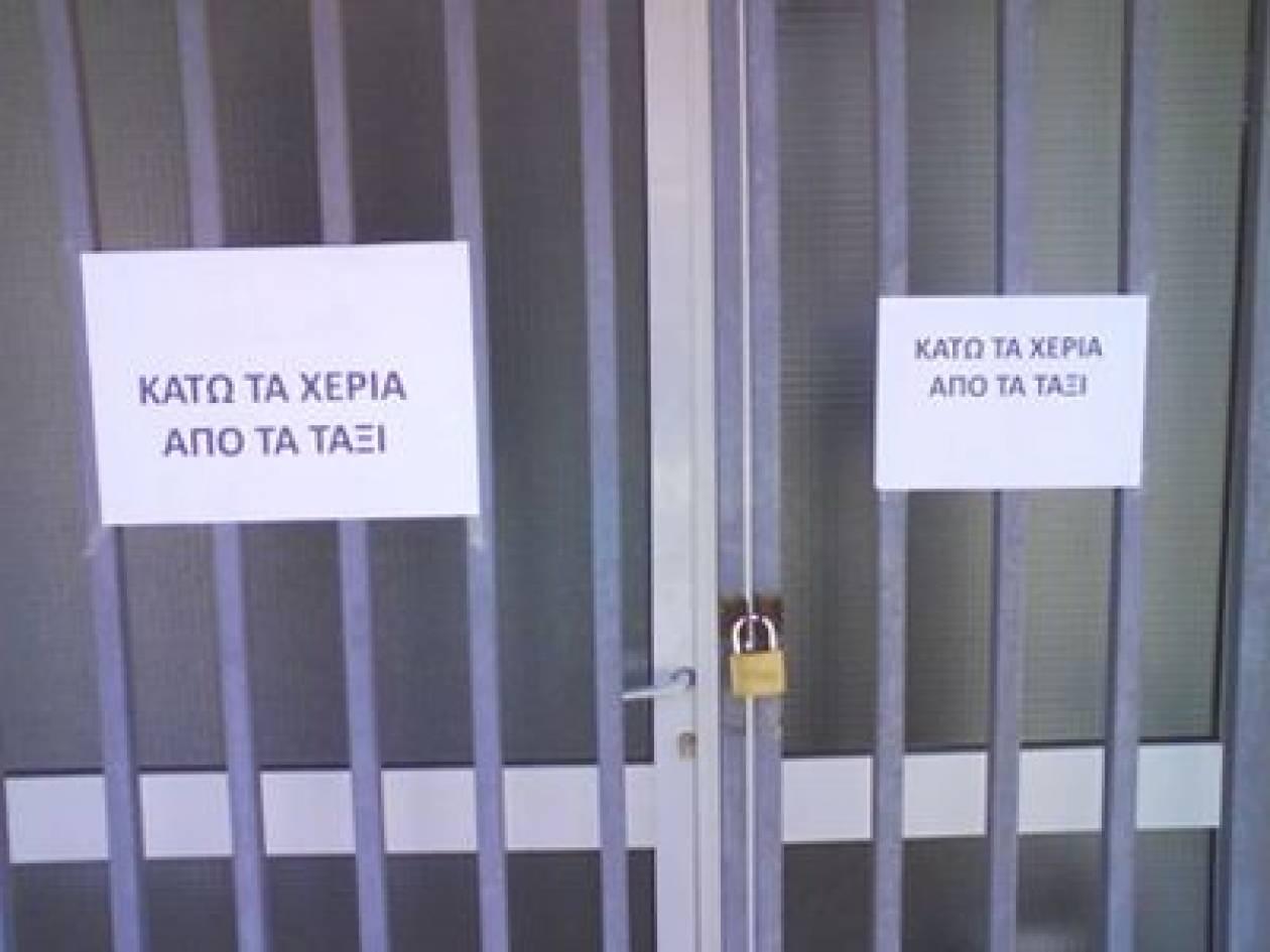Ταξιτζήδες έκλεισαν τις ΔΟΥ στην Κρήτη