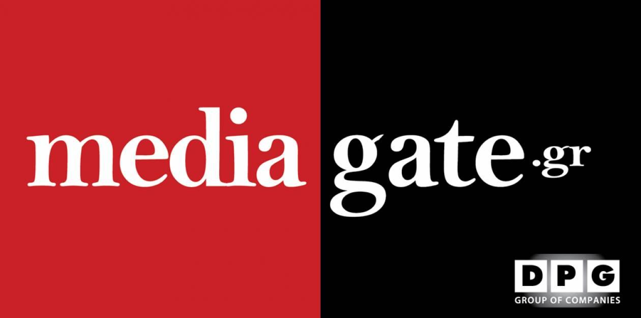 Μediagate.gr: Το νέο site της DPG