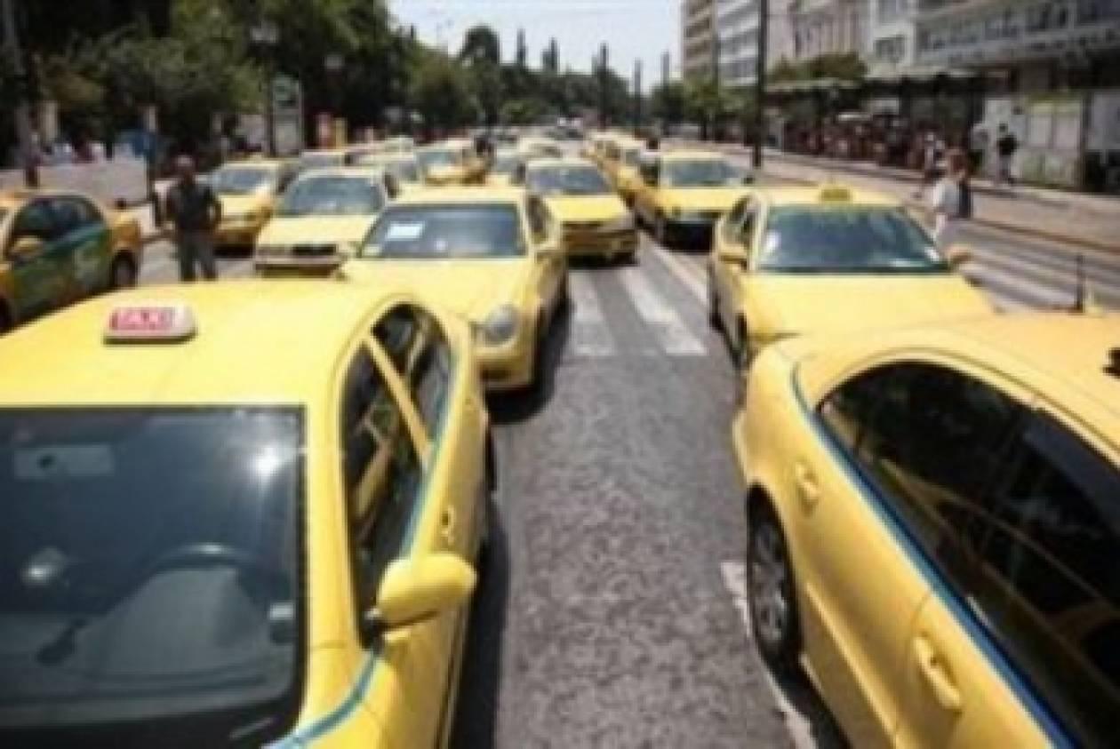 Σε κίτρινο κλοιό η Βουλή
