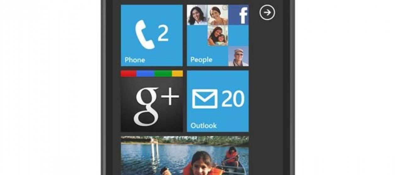 Το Google+ και στα Windows Phone 7