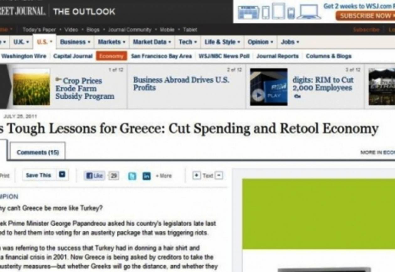 WSJ: «Γιατί δεν μπορεί η Ελλάδα να μοιάσει στην Τουρκία;»