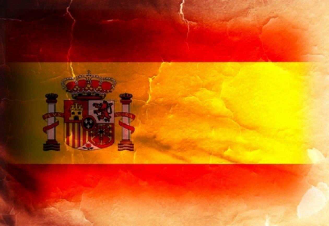 Με αυξημένο επιτόκιο δανείστηκε η Ισπανία