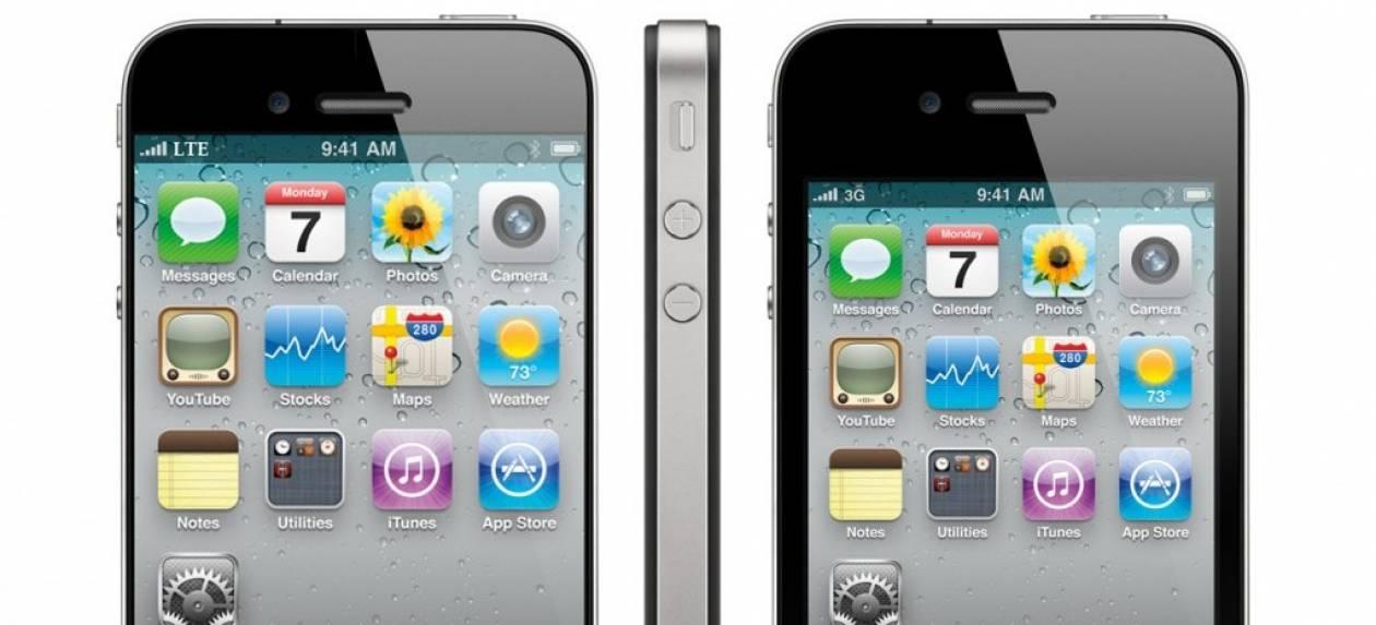 iPhone 5, στις… πέντε;