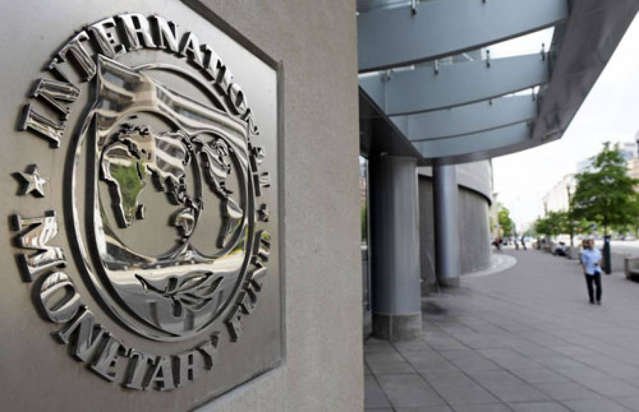 Συνεδρίαση του ΔΝΤ την Πέμπτη για την Ελλάδα