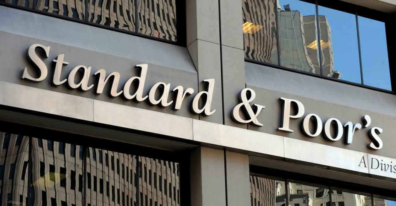 S&P: Από τη χαμηλότερη βαθμολογία στον πάτο...