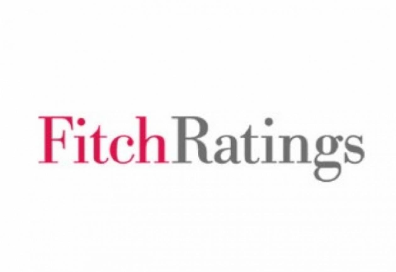 Fitch: Προειδοποιεί τη Πορτογαλία με νέα αξιολόγηση