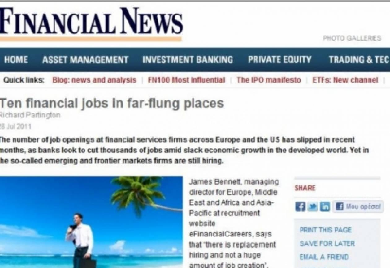 «Ψάχνετε για δουλειά;  Πηγαίνετε στο Μαρόκο, Σεϋχέλλες και Μπαχάμες!»