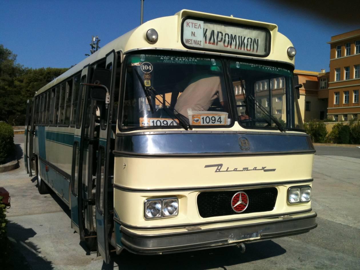 Παλιό λεωφορείο στο… αρχαίο θέατρο Επιδαύρου!