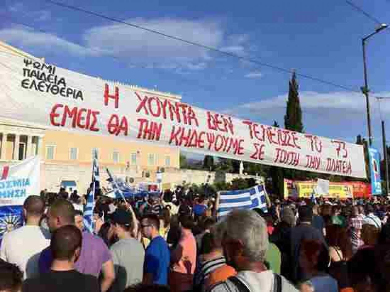 Ο Καμίνης κήδεψε χθες την δημοκρατία σε τούτη την πλατεία!