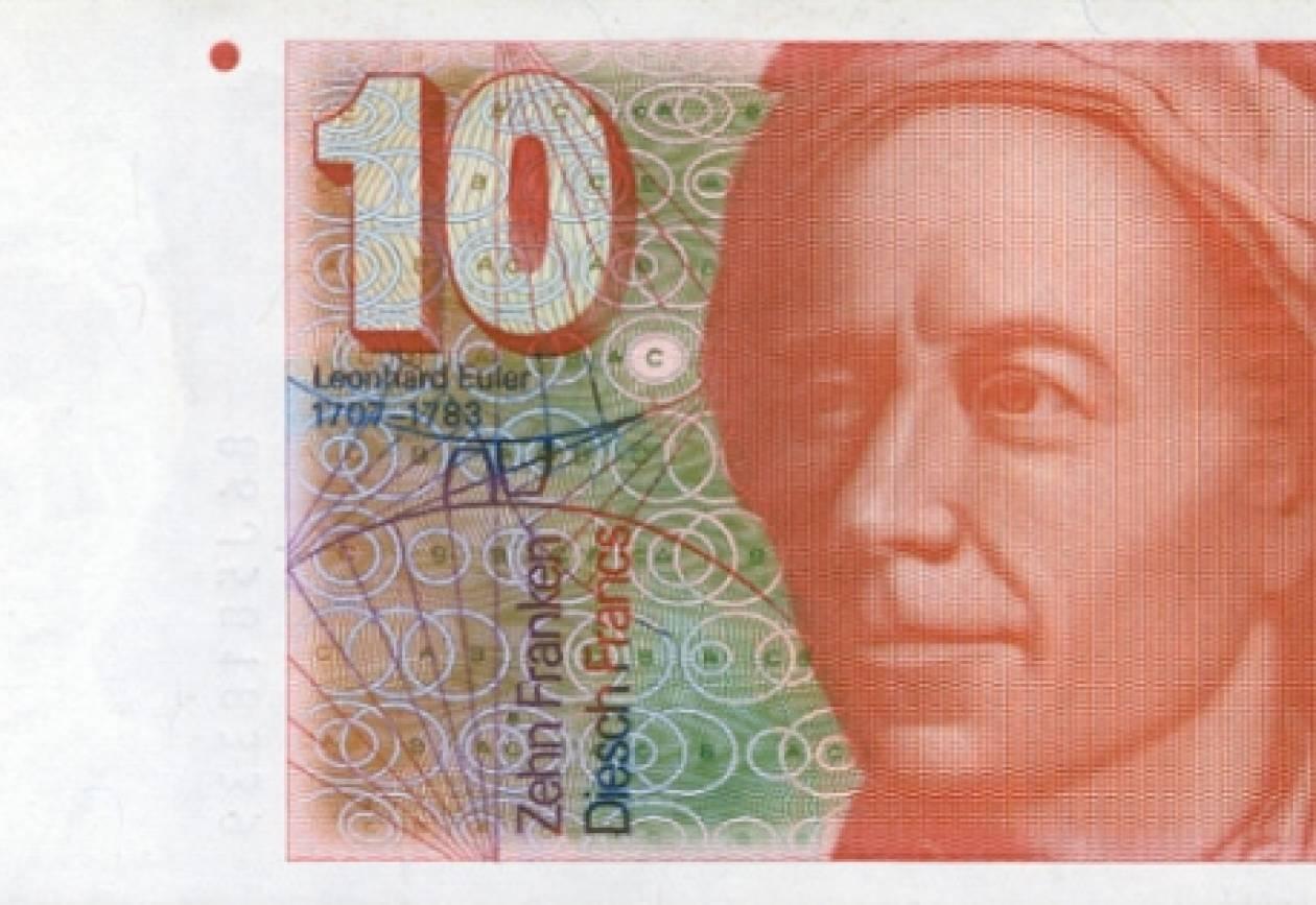 Σύσκεψη για ανατίμηση ελβετικού φράγκου