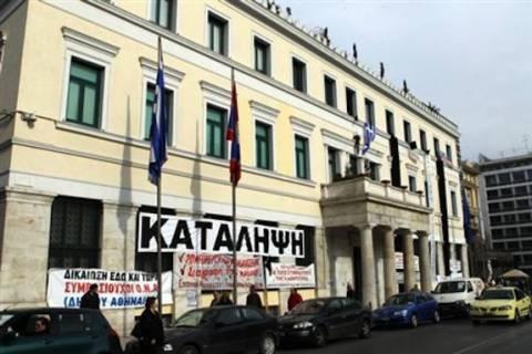 Δικαιώθηκαν 200 συμβασιούχοι του Δήμου Αθηναίων