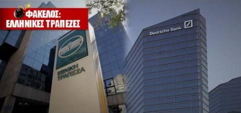 Τι κρύβει το σενάριο συζητήσεων Deutsche Bank – Εθνικής