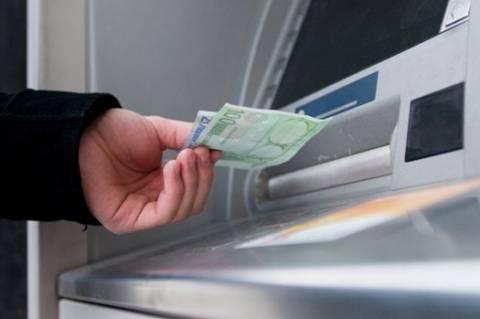 Τραπεζικά βασανιστήρια σε μικρο-οφειλέτες