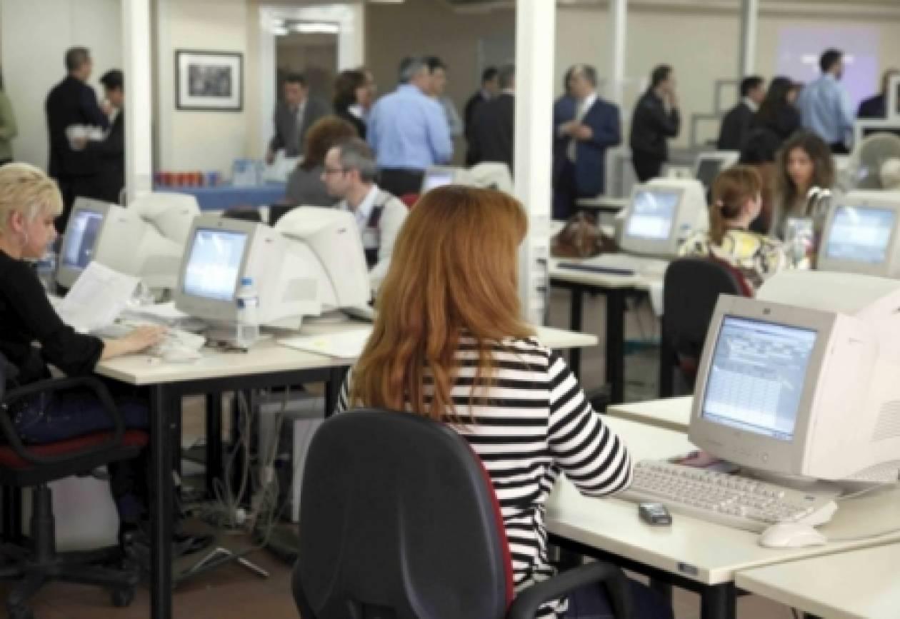 Τι προβλέπεται στο νέο βαθμολόγιο των δημοσίων υπαλλήλων