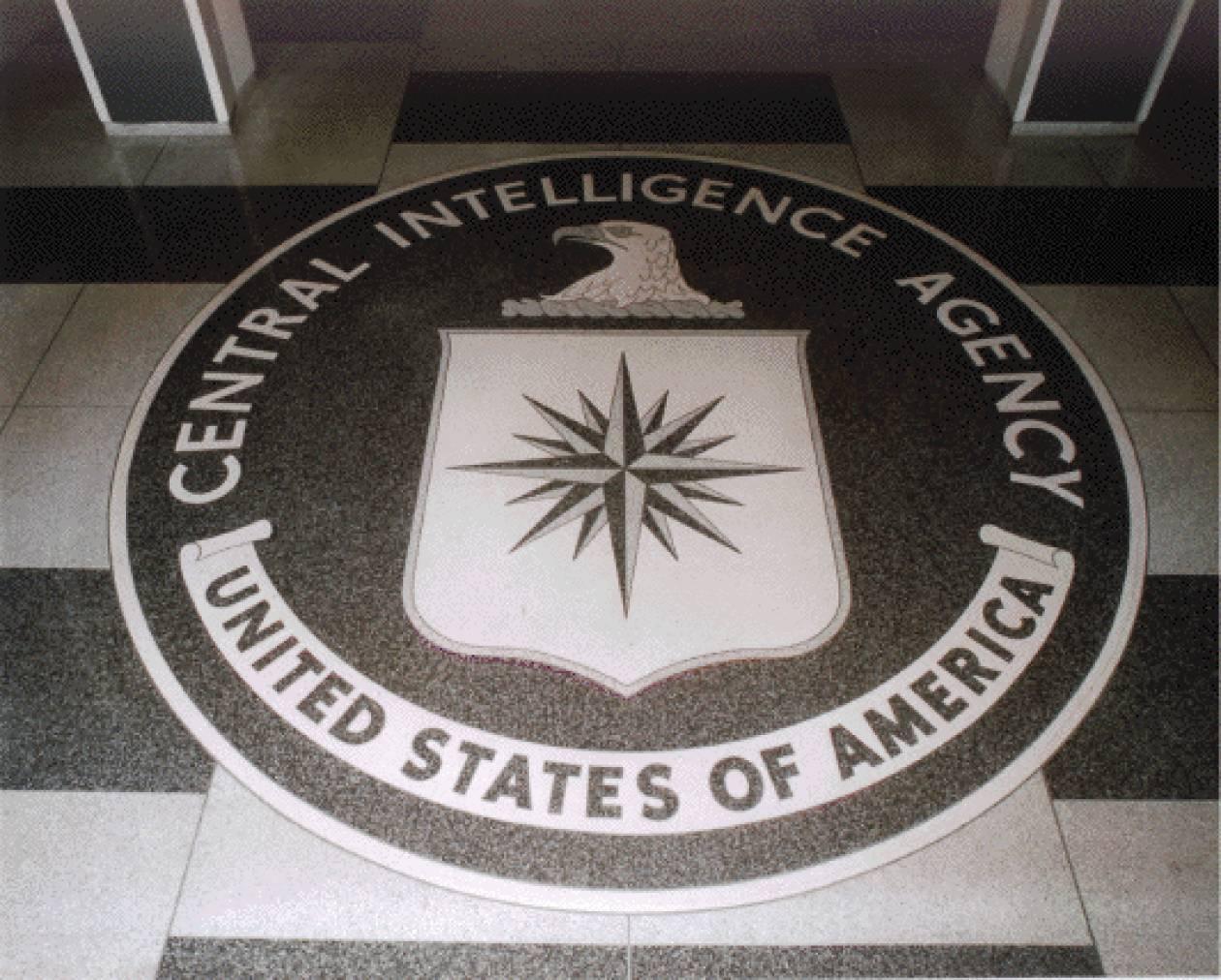 Μαρτυρία για τις μυστικές φυλακές της CIA