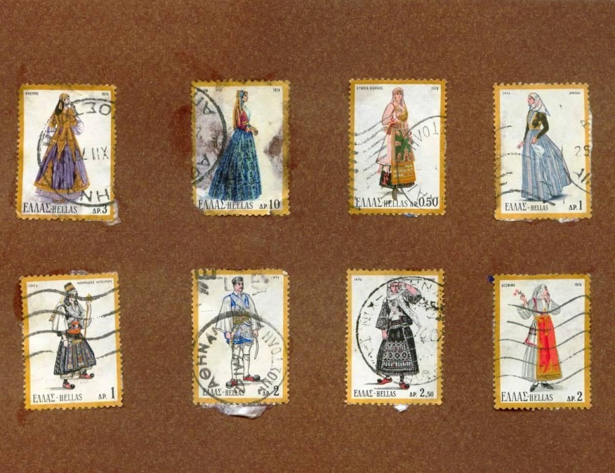 «150 χρόνια Ελληνικό γραμματόσημο»