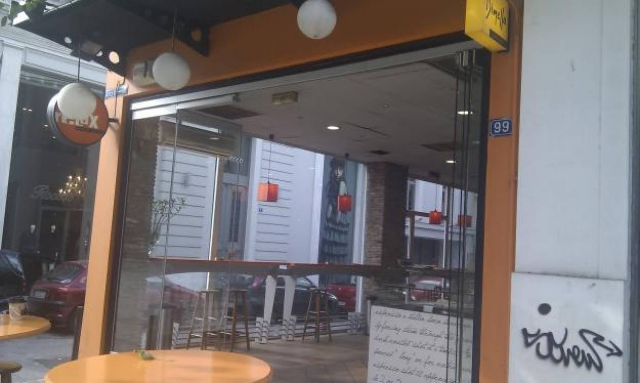 Fast food-ληστεία στην Παλλήνη