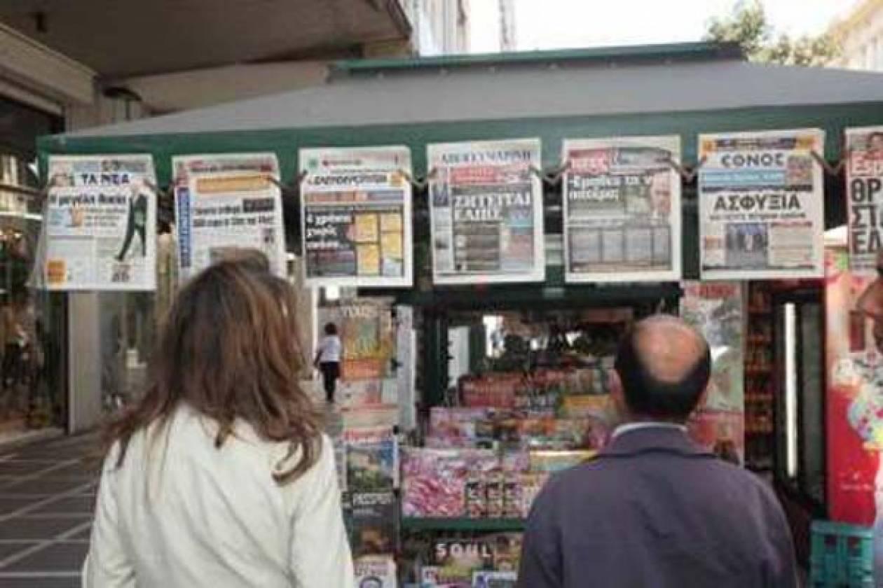 Οι συναντήσεις της κυβέρνησης με την τρόικα στις εφημερίδες