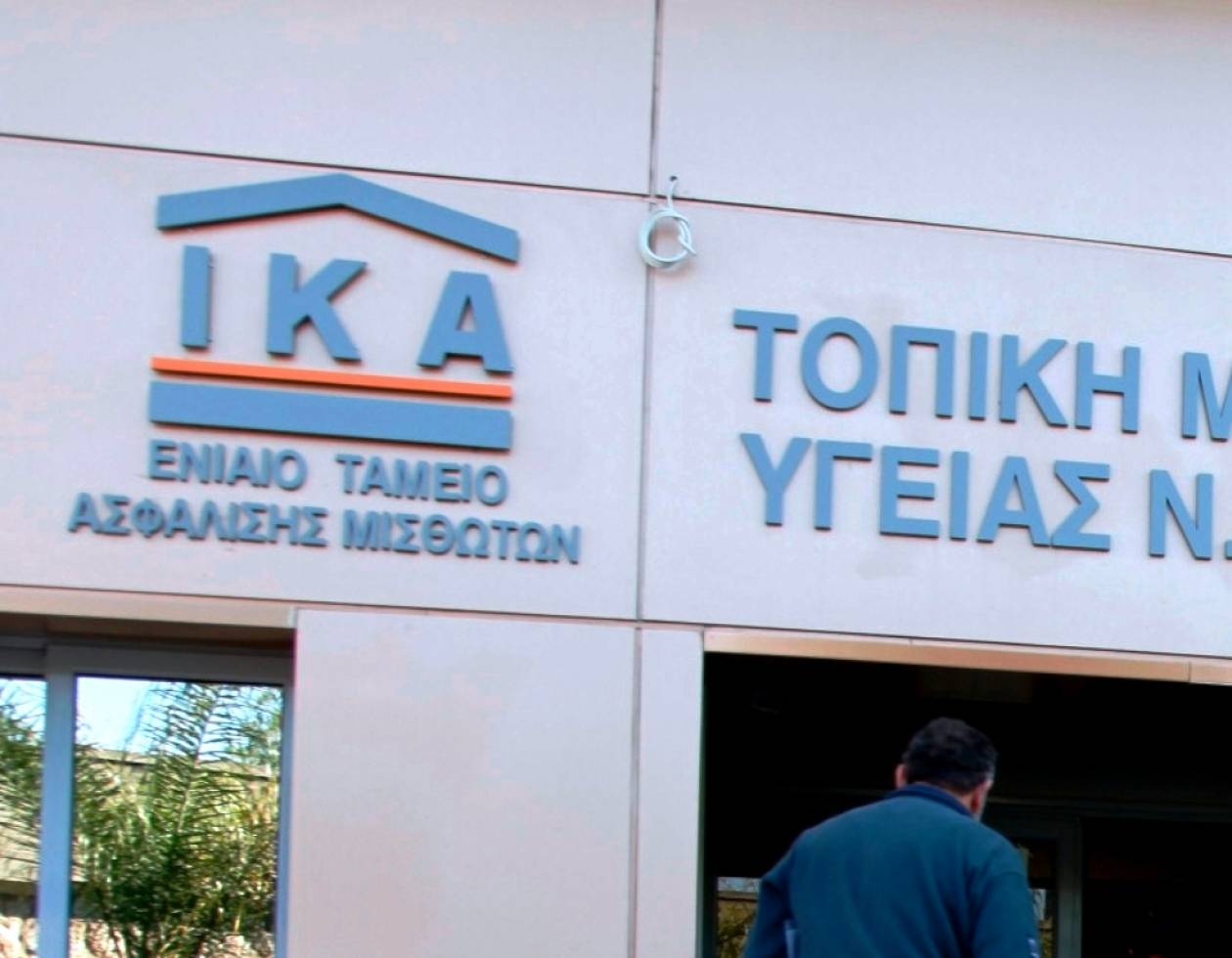 «Όλες οι αιτήσεις για σύνταξη ΙΚΑ θα έχουν εγκριθεί έως τον Απρίλιο 2012»