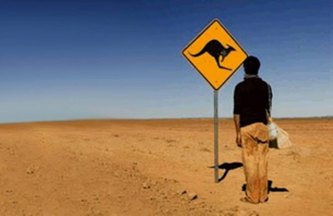 Αυστραλία: Αύξηση πληθυσμού λόγω μετανάστευσης