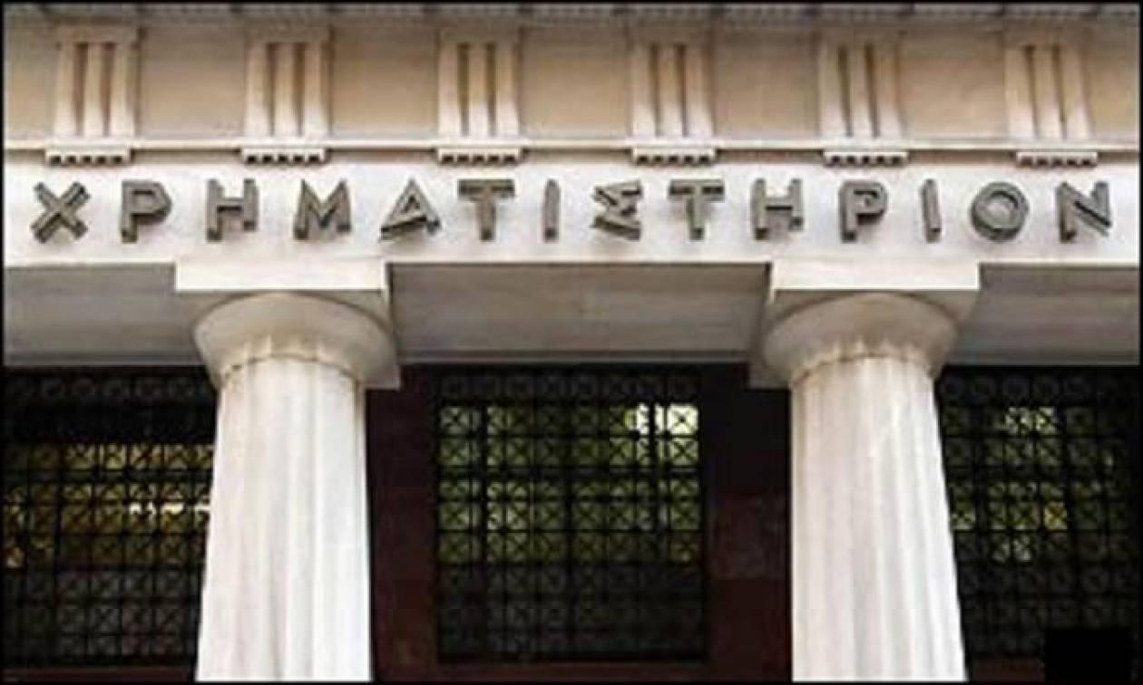 Αρνητικό άνοιγμα για το ελληνικό Χρηματιστήριο