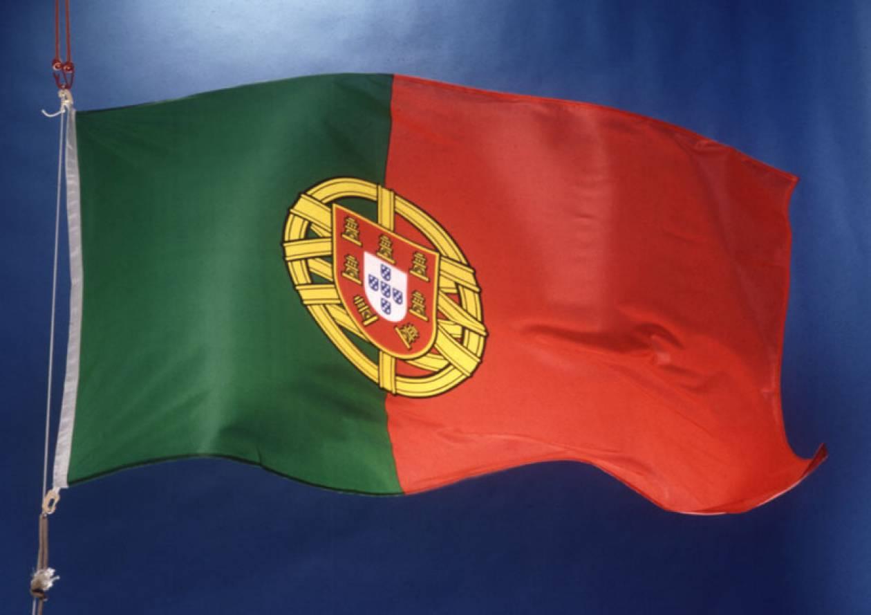 Η Πορτογαλία μείωσε το έλλειμμα της