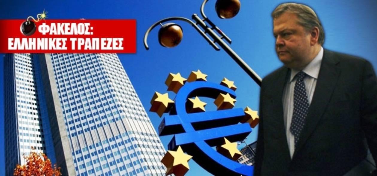 Ελληνικές τράπεζες… προς κρατικοποίηση