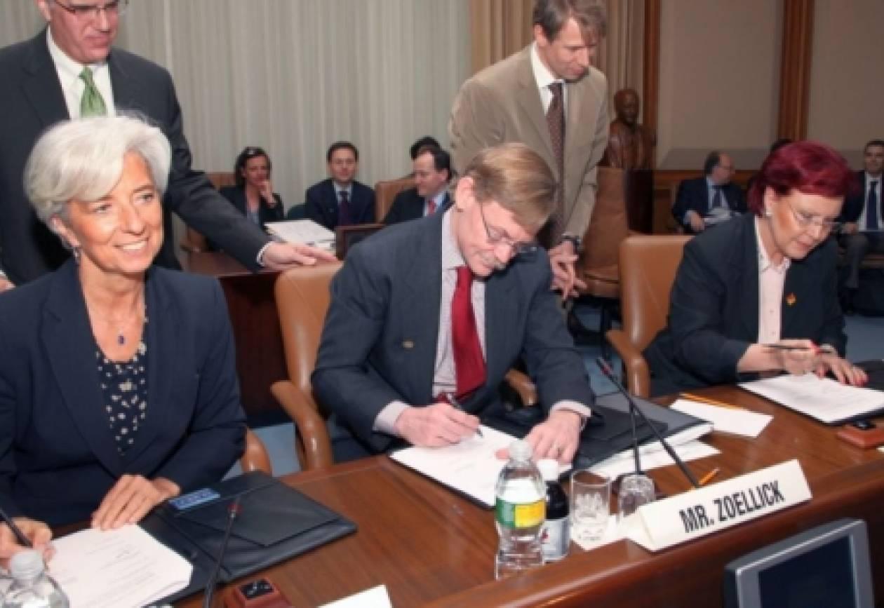 Σύνοδος ΔΝΤ-ΕΚΤ για τη μεταρρύθμιση του νομισματικού συστήματος