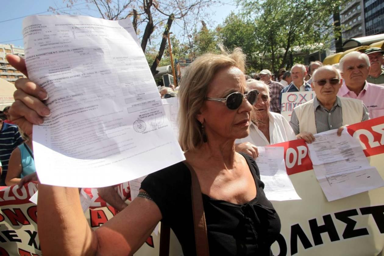 Διαμαρτυρία εκπαιδευτικών για τα χαράτσια