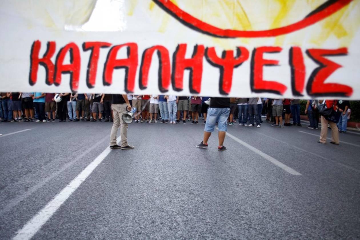 Ολοκληρώθηκε το πανεκπαιδευτικό συλλαλητήριο