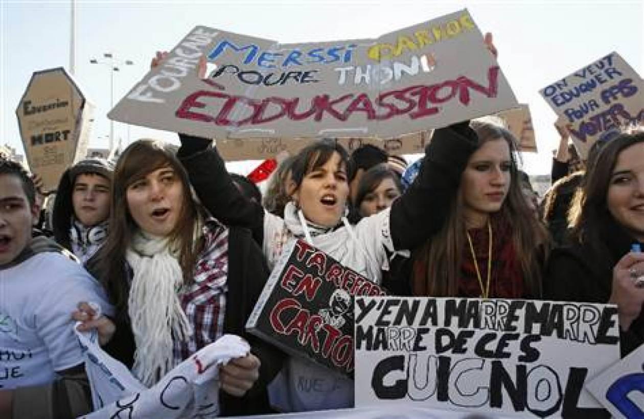 «Εξέγερση» των Γάλλων μαθητών για τις σχολικές διακοπές